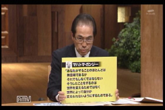 20150327 古館vs古賀 i am not abe - コピー