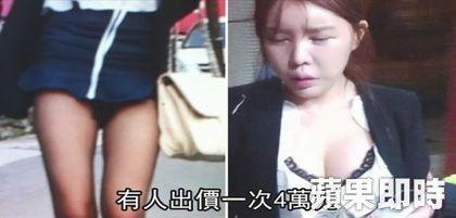 「水澤真樹」と名乗って売春していたのは、韓国人の29歳看護師、金貞嘉。韓流女優のような美貌とセクシーな肢体を武器に、1回当たり1万5000台湾ドル(約5万7000円)と高額にもかかわらず、客が殺到
