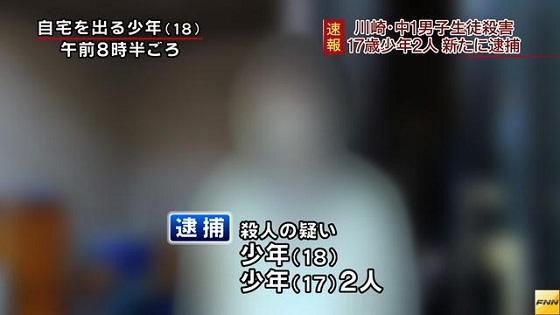 27日朝8時半頃に舟橋龍一が警察に出頭する際に、自宅を出た