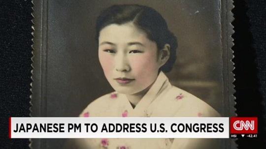 韓国の元「慰安婦」が東京で会見、今も是正を求める - コピー