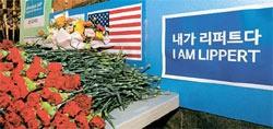米大使回復を願い、太鼓パフォーマンスとバレエ\e270c797.jpg【駐韓米大使襲撃】まるで葬儀、死んでないのに献花「I AM LIPPERT」
