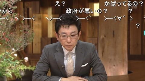 報ステの朝鮮総連のまつたけ不正輸入逮捕ニュースで、フルタテ「拉致調査の進展がない腹いせに日本政府が不当逮捕した」