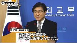 首相演説 韓国は批判、中国は評価避ける