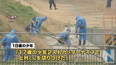 柴山自身も上村君を切りつけたり、死体を蹴って転がした