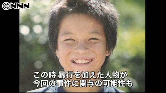 """【川崎事件】18歳少年が率いた""""ハーフ軍団""""「札付きではなく弱い子の集まり」"""
