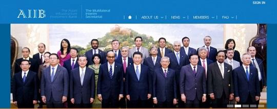 AIIB公式HPより