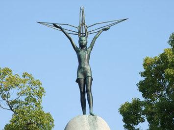広島県の原爆の子の像