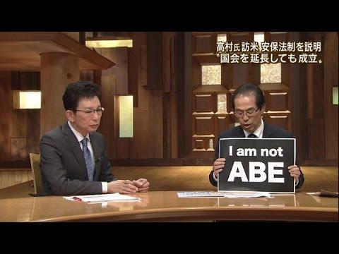 """古舘報道ステを元官僚古賀氏が""""ジャック"""""""