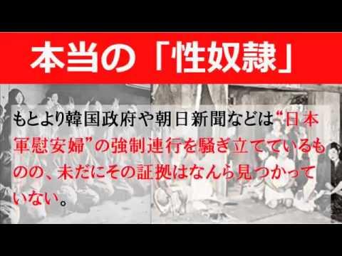 【韓国】 朝鮮戦争時には強制連行も! 韓国が扱った慰安婦こそ本当の「性奴隷」