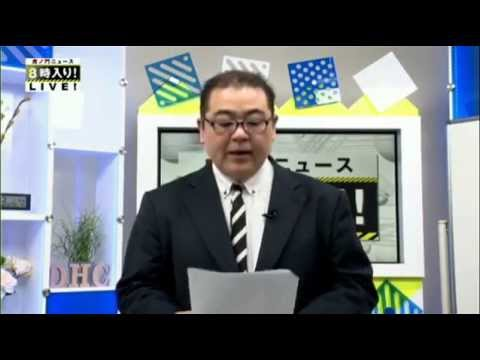 【悲報】香山リカさん噓がバレて逃亡
