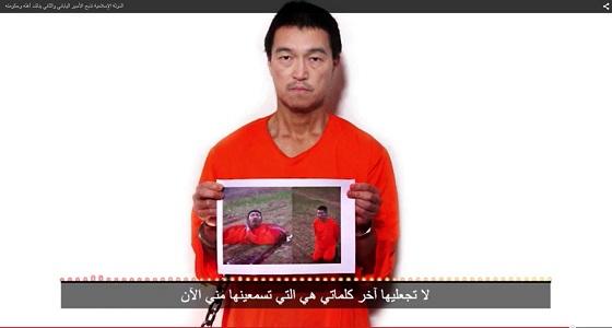 日本時間の24日午後11時すぎ、インターネットの動画サイトにイスラム過激派組織「イスラム国」とみられる組織に拘束された湯川遥菜さんが殺されたとする写真を持った後藤健二さんの画像が投稿されました。