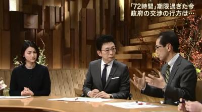 古賀 茂明「安倍さんはね、そういう印象を与えちゃったかもしれないけど違うんですよと、私だったらアイアムノットアベというプラカードを掲げて」