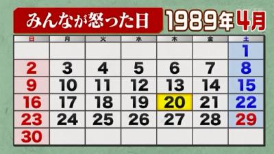 0.0.PBO\4月20日は、1989年に「朝日新聞珊瑚記事捏造事件」があった日だ\img_0_m.jpg4月20日は、1989年に「朝日新聞珊瑚記事捏造事件」があった日だ