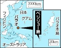 このペリリュー島では、大東亜戦争の末期に、日米両軍によって実に73日間にも亘る死闘が繰り返されました
