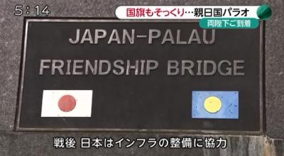 これは2002年、日本政府の支援で作られた全長400メートルを超える橋です