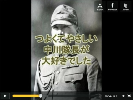 守備隊長、中川州男大佐(11月24日戦死後、2階級特進し陸軍中将)