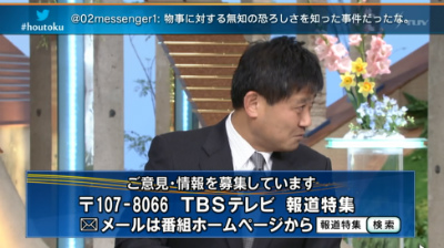 日下部:日本の平和主義とか憲法の事をよく知ってんですよね