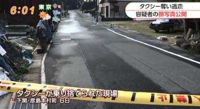 2月13日TBS「あさチャン」韓国籍の文健二容疑者の国籍を隠蔽