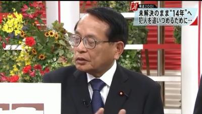 12月28日放送のフジテレビ「新報道2001」