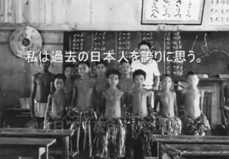 「サクラサクラ」の電文で桜花のごとく散った日本軍将兵と日本国に感謝しているのがパラオ共和国であり、日本人が知らなければならない大東亜戦争の真実だ。