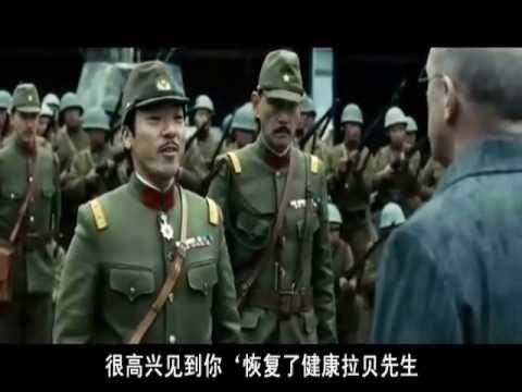 反日勢力が捏造した南京大虐殺を描いた映画「ジョン・ラーベ」で、昭和天皇の叔父にあたる朝香宮鳩彦親王役を演じて、反日発言