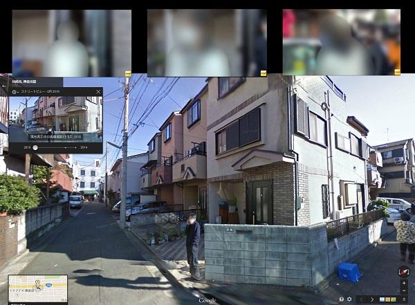 逮捕ニュースの画像とストリートビューのドアが見事に一致