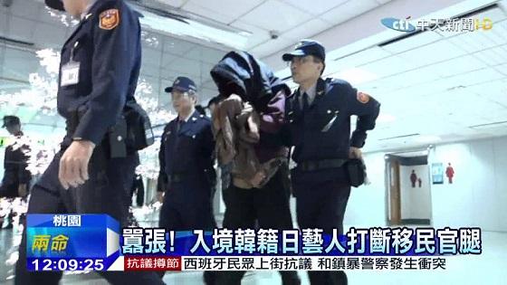 20150322中天新聞 囂張! 入境韓籍日藝人打斷移民官腿