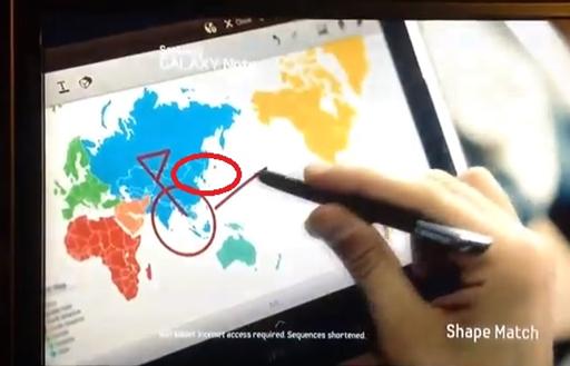 韓国企業サムスン がアメリカで流した「Galaxy note 10.1」のCMに日本列島はない!