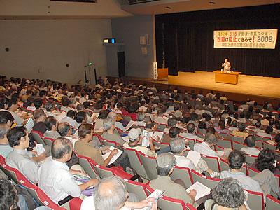 (写真 昨年の8・15集会。710人の労働者・学生・市民が改憲阻止の決意を固めた【東京・なかの ZERO】)