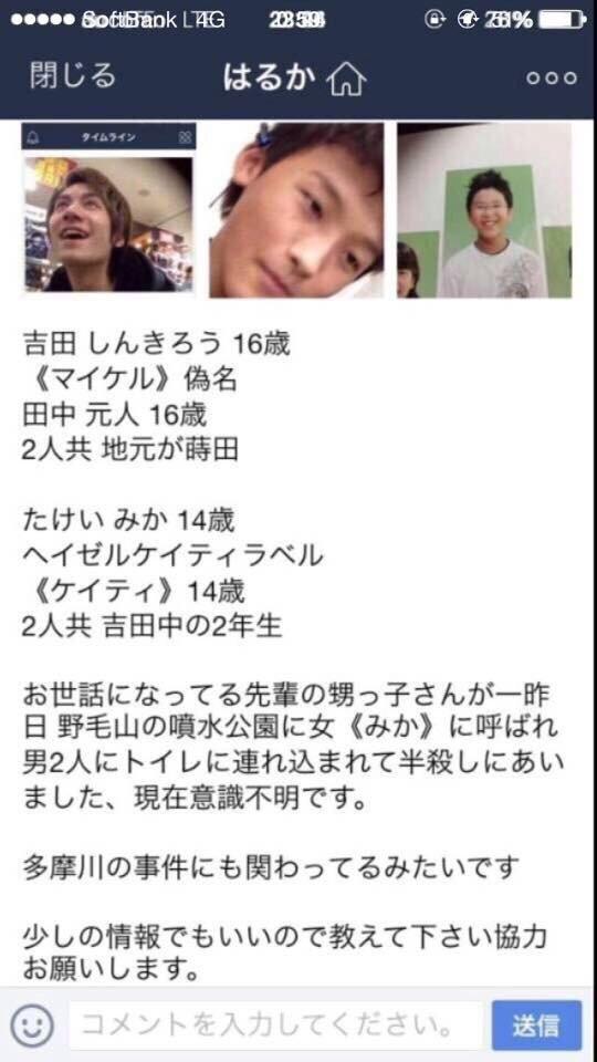 マイケルハウズ=船橋龍一(18)