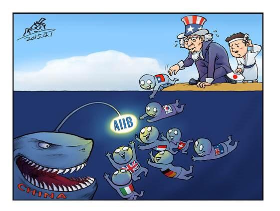 中国の新銀行に魅了された世界を待つ「未来」