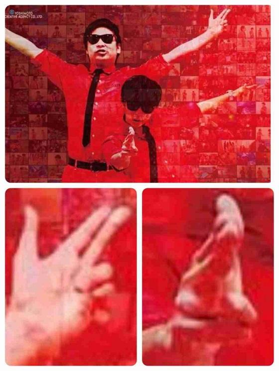 8.6秒バズーカーの単独ライブポスター指が6本に加工されており、放射能による奇形を意味しつつ「チュッパリピース」!