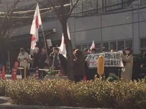【動画】「桑田佳祐は国民に対して謝罪しろ!」サザン所属事務所・アミューズ前で抗議行動