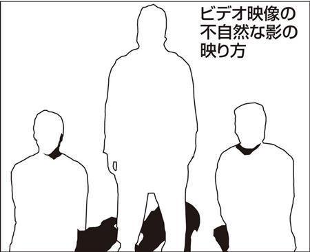 ビデオ映像の不自然な影の映り方(写真:産経新聞)