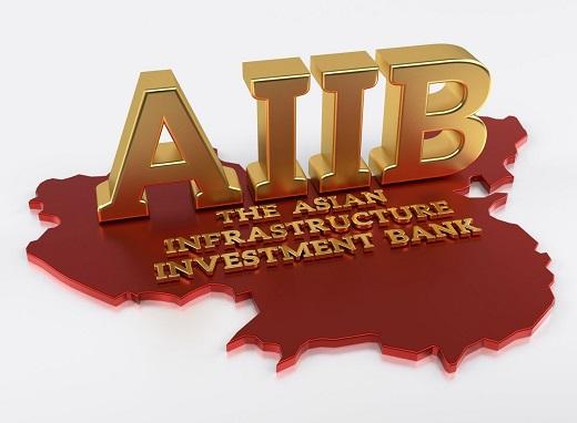 AIIB、1千億ドル規模…中国出資は3割未満 出資比率は、中国、インド、ロシア、韓国の順となる見通し