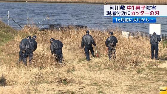 川崎市河川敷中1男子遺体 血痕とともにカッターナイフの刃