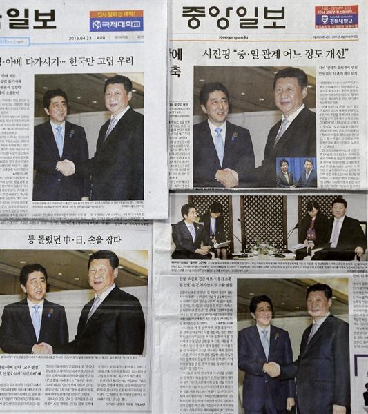 日中首脳会談を報じた23日付の韓国各紙(共同)