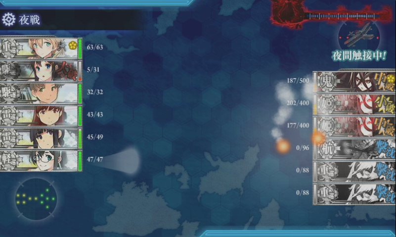 KanColle-150211-17222326_2.png