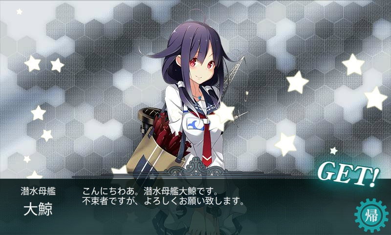 KanColle-150212-16454994.png