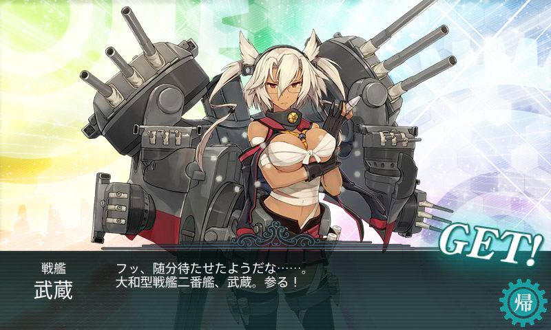 KanColle-150214-10275972.png
