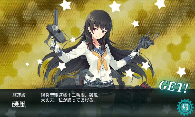 KanColle-150429-23015861.png
