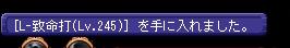 TWCI_2015_1_28_22_27_22.png