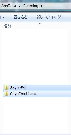 skype_error_01.png