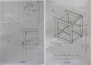 DIY15_1_6 ガスコンロ下引出1