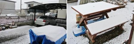 景色15_1_30 雪・朝8:30
