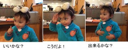 JJ15_2_8 敬礼!