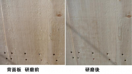 DIY15_3_5 背面板研磨