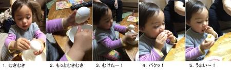 JJ15_3_21 卵剥きパク!