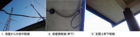 DIY15_3_25 風発電線1