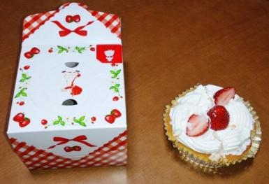 JJ15_3_24 園からのケーキ